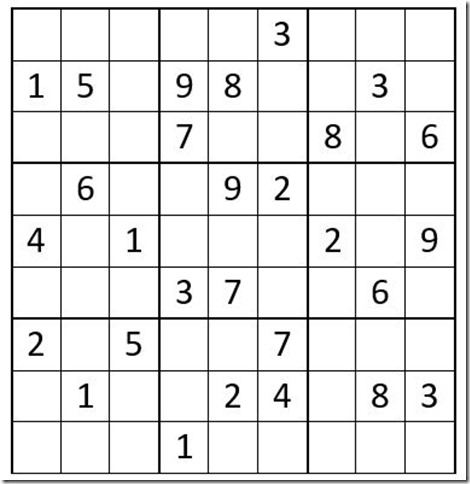 JUly_16_2Puzzle1
